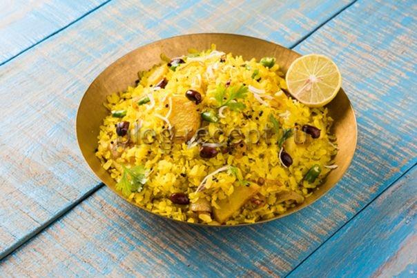 индийский рис с куркумой и овощами