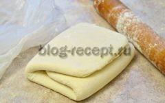 рецепт бездрожжевое слоеное тесто