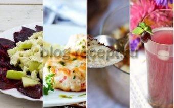 блюда для романтического ужина