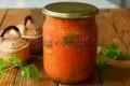 икра из моркови на зиму рецепты пальчики оближешь