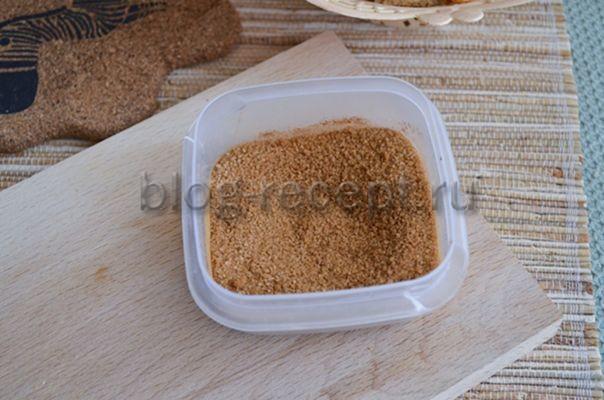 Штрудель яблочный - рецепт пошаговый с фото