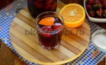 компот из клубники и апельсина на зиму