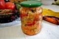 кубанский салат на зиму рецепты с фото