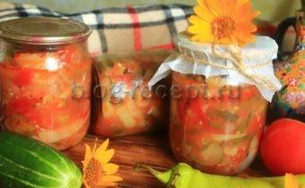 дунайский салат на зиму