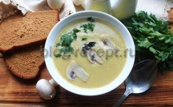 суп пюре сырный рецепт с плавленным сыром