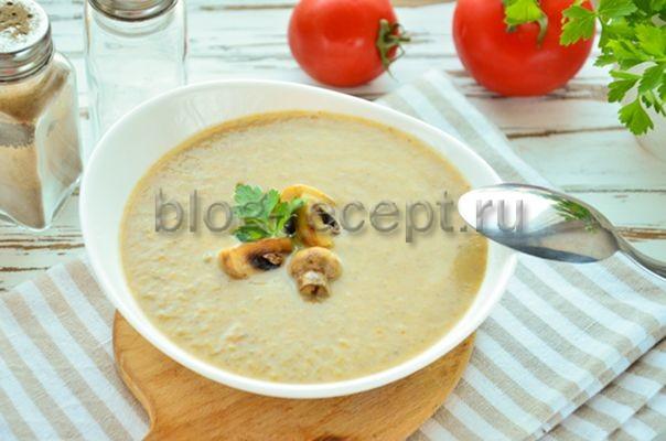 суп грибной пюре из замороженных грибов рецепт с фото