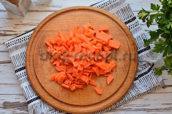 нарежем морковь