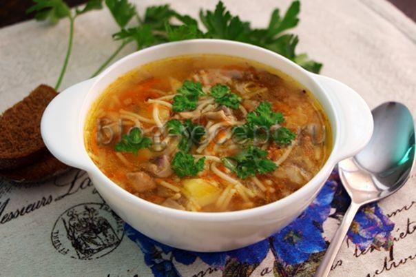 грибной суп с шампиньонами и вермишелью