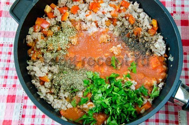 специи, зелень, томат