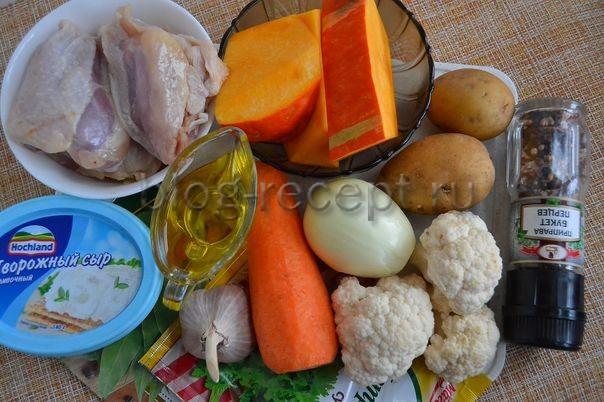 Суп с тыквой на курином бульоне рецепт