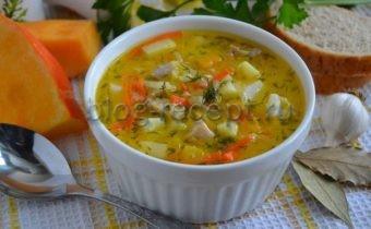 суп на курином бульоне с тыквой