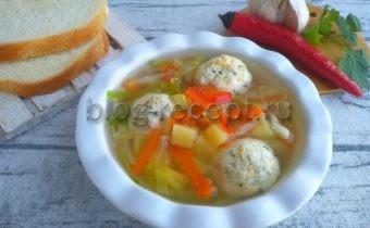 суп с фрикадельками овощной