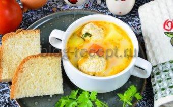 суп сырный с фрикадельками рецепт с плавленным сыром