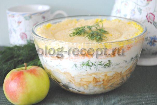 салат французский с яблоком