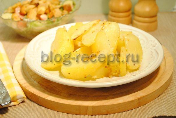 картошка в духовке с медом и горчицей