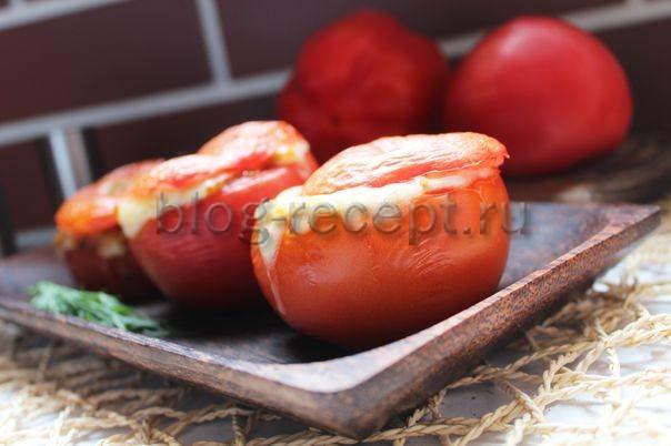помидоры фаршированные грибами с сыром